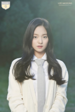 Fromis 9 Lee Nagyung Official Profile 2