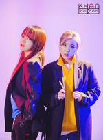KHAN debut teaser photo
