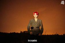 OnlyOneOf Mill Line Sun Goddess teaser photo 2