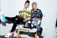 JJ Project Bounce promo photo