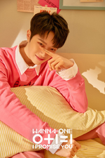 Wanna One Lai Kuan Lin 0 1=1 (I Promise You) promo photo