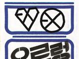 XOXO (Переиздание)