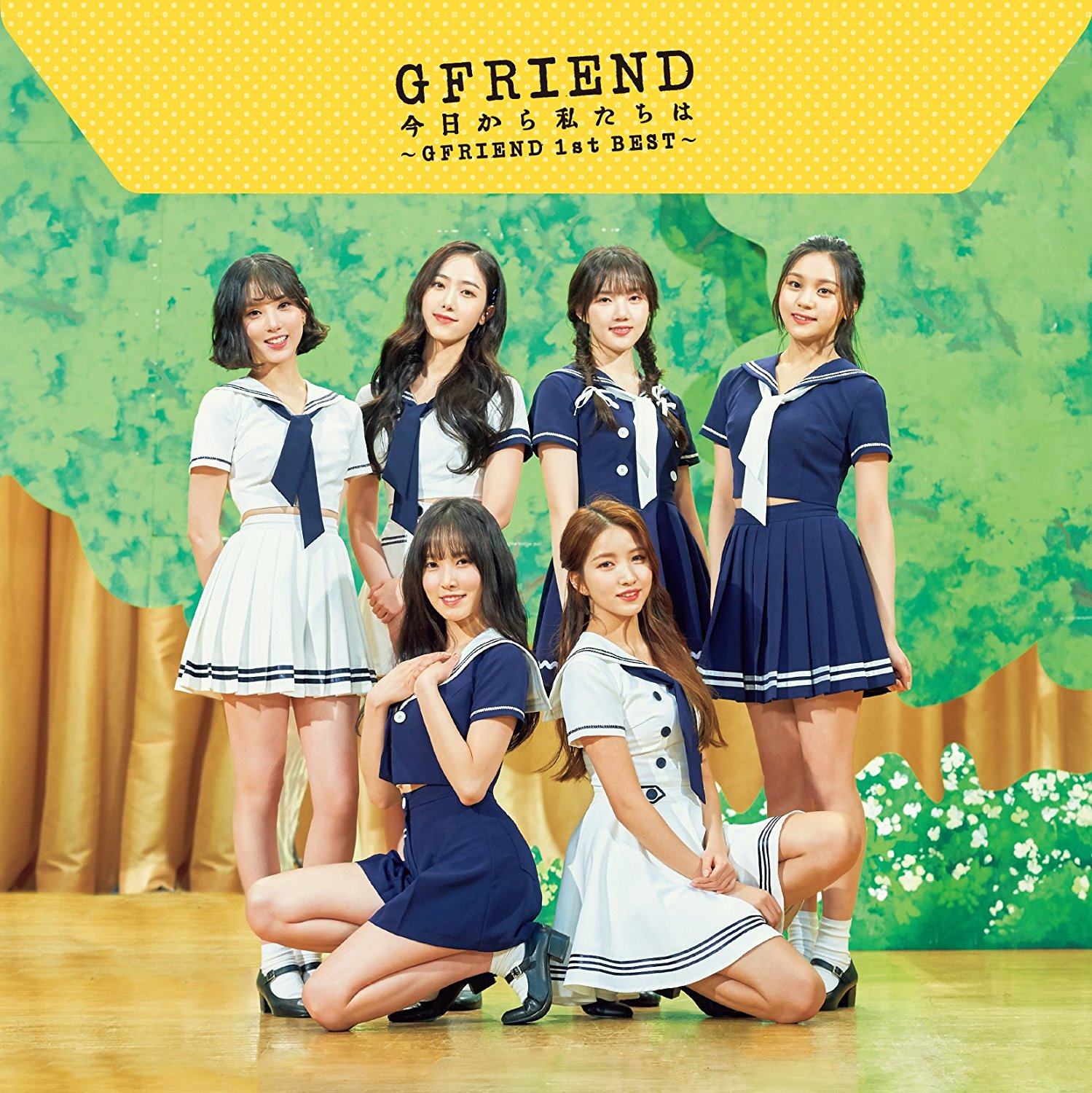 GFRIEND - Kyou kara Watashitachi wa - GFRIEND 1st BEST  [Download Album/ MP3]