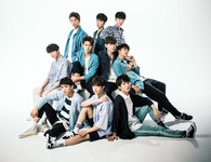 TRCNG Game Changer group promo photo