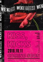 Weki Meki Kiss, Kicks coming soon (2)