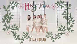 FLASHE Hey You group promo photo