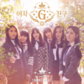 GFriend Snowflake cover.png