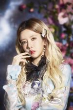 PEACE Hyung Eun Find Your Peace promo photo