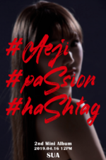 Hashtag Aeji paSsion Sua teaser image