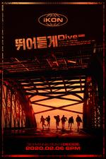 IKON I Decide title poster