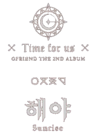 GFriend Time For Us Logo