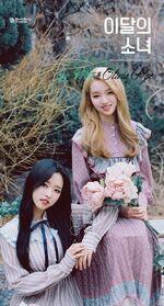 GoWon&OliviaHye OliviaHye2