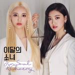 Choerry-JinSoul Single
