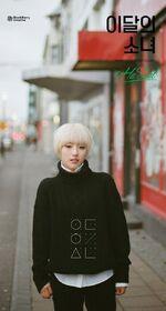 HaSeul HaSeul5