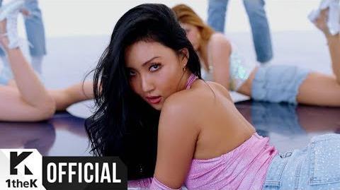 MV Hwa Sa(화사) TWIT(멍청이)