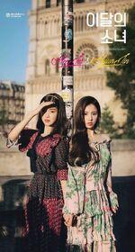 HeeJin&HyunJin HyunJin2