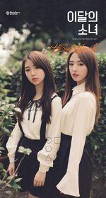 HaSeul&YeoJin YeoJin2