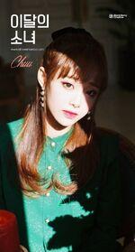 Chuu Chuu5