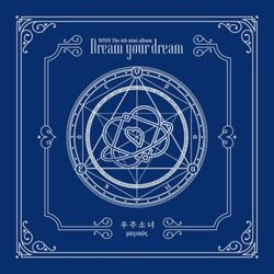 Dream Your Dream WJSN αγύρτης