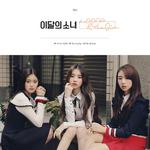 YeoJin-LOONA Single