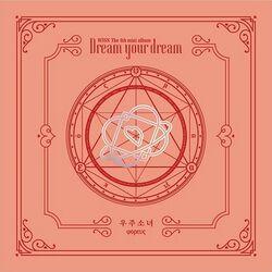 Dream Your Dream WJSN φορευς