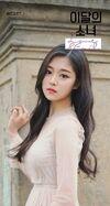 HyunJin Love&Evil