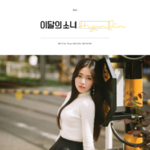 HyunJin Single