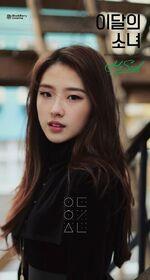 HaSeul HaSeul6