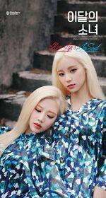 KimLip&JinSoul JinSoul2