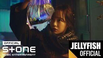 세정 (SEJEONG) - '화분 (Plant)' Official M V