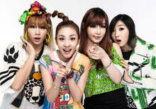 2NE1-intel-korea-wallpaper-14