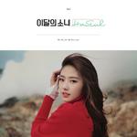HaSeul Single