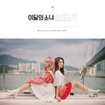 ViVi-HaSeul Single