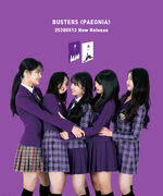 Busters ppf