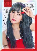 GFriend Sunny Summer Eunha