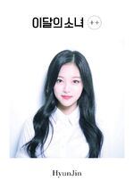 HyunJin ++