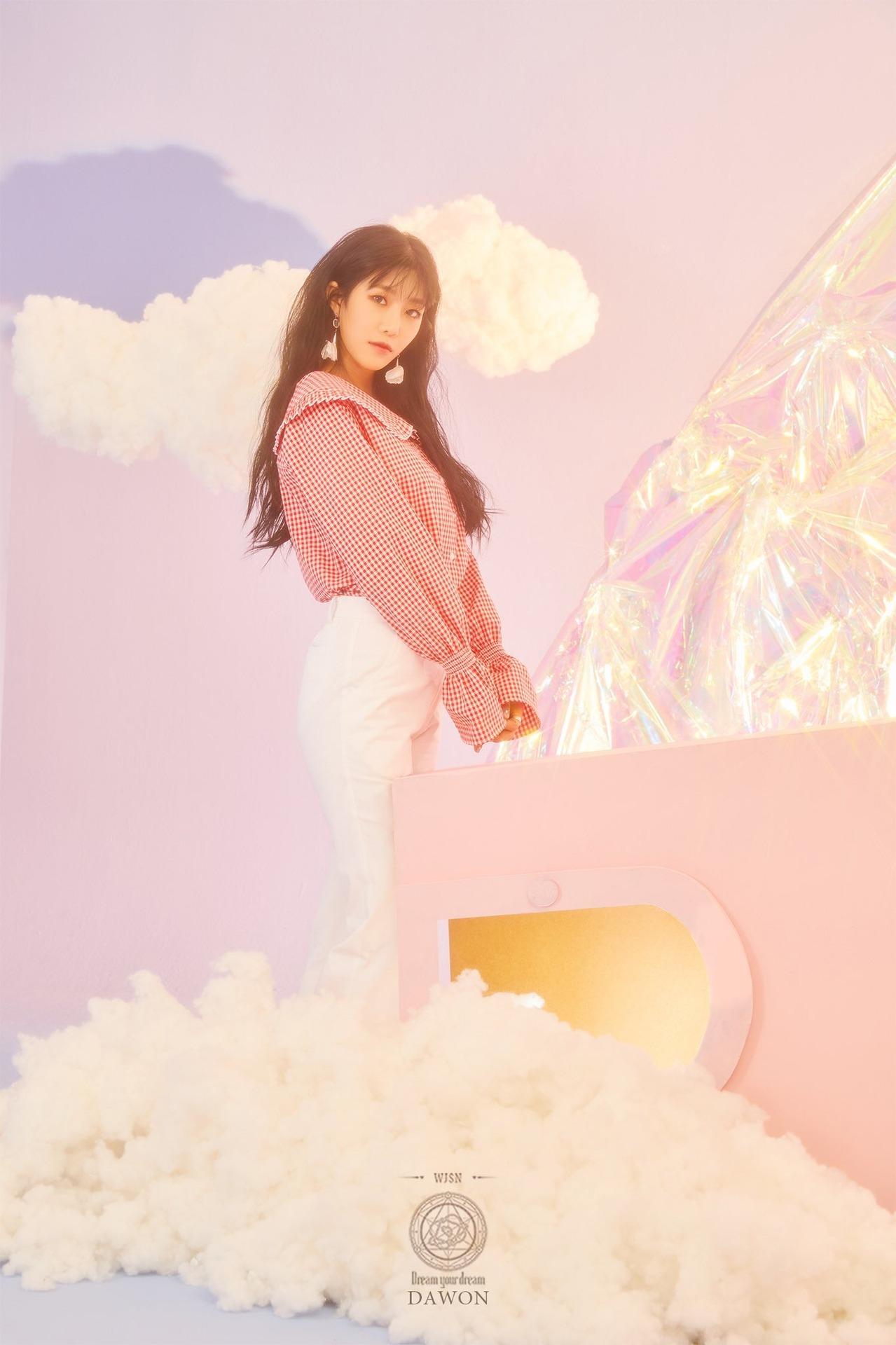 Dawon | Kpop Girls Wiki | Fandom