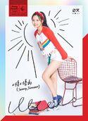 GFriend Sunny Summer Umji