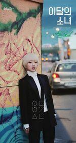 HaSeul HaSeul3