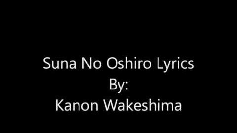 Suna No Oshiro Lyrics