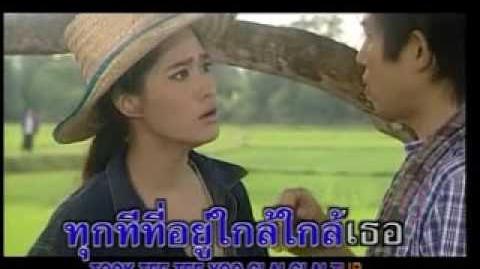 Official MV Phoo Yai Lee Gab Nang Ma - Khao Kue Thur Chai Mai by Demi