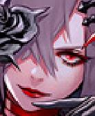 Vampir Kaierin