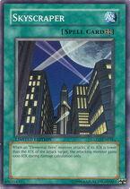 Skyscraper card