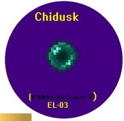 Chidusk Button