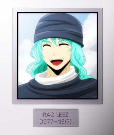 File:Rao-Leez-memorial.png