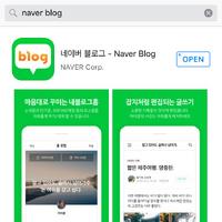 Blog app 1