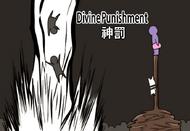 E-QA2 divine punishment.png