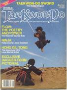 1985 World Tae Kwon Do Magazine Vol 1 -1