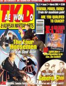 03-2001 Tae Kwon Do & Korean Martial Arts