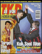 03-1999 Taekwondo & Korean Martial Arts.jpeg